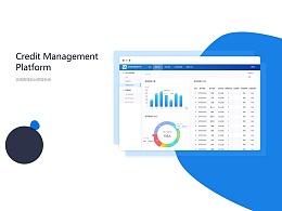信用管理平台-后台管理系统