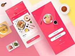 美食类app改版练习