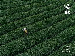 鸣盏茶煮器品牌官网