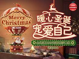 圣诞活动页面