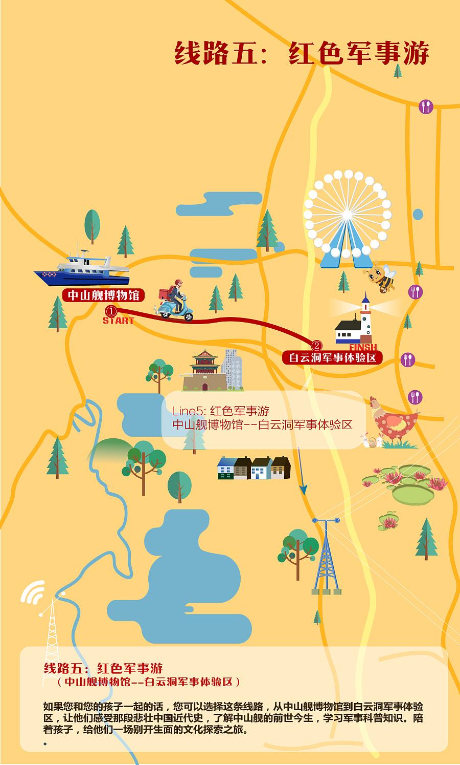 武汉电视台江夏道路旅游项目地图绘制(二)终稿乡村三岔口景观设计图片