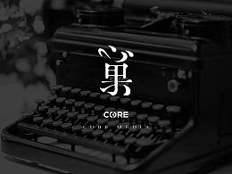 心果文化-logo设计
