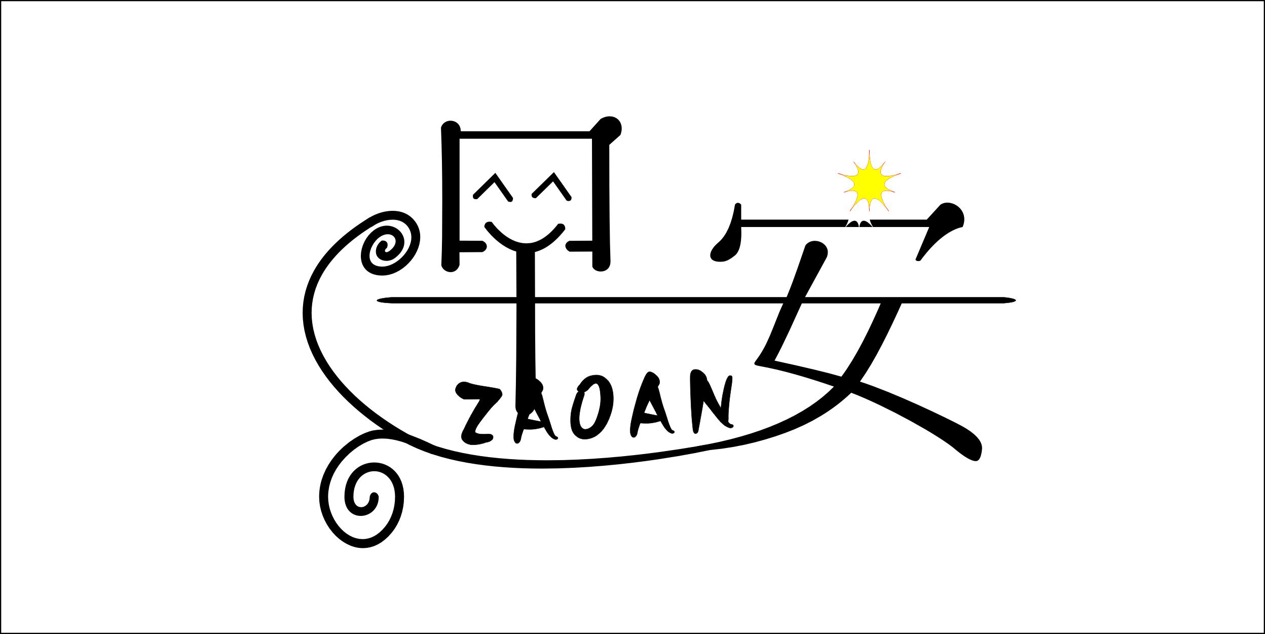 字集|平面|字体/字形|xiaoxiang2017 - 原创作品