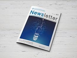 中国国际贸易促进会<Newsletter>第41期 · 内刊设计