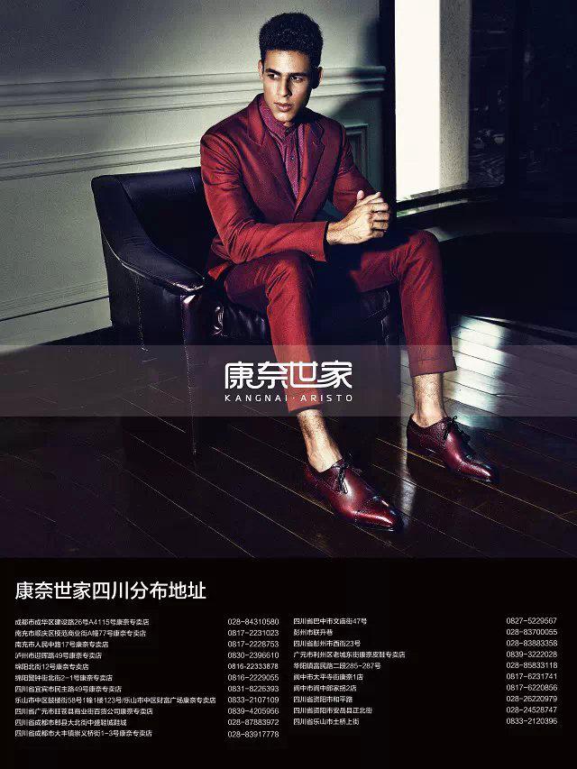 实习期|海报|平面|陈怪怪-挣钱设计作品-北京做平面设计原创吗图片