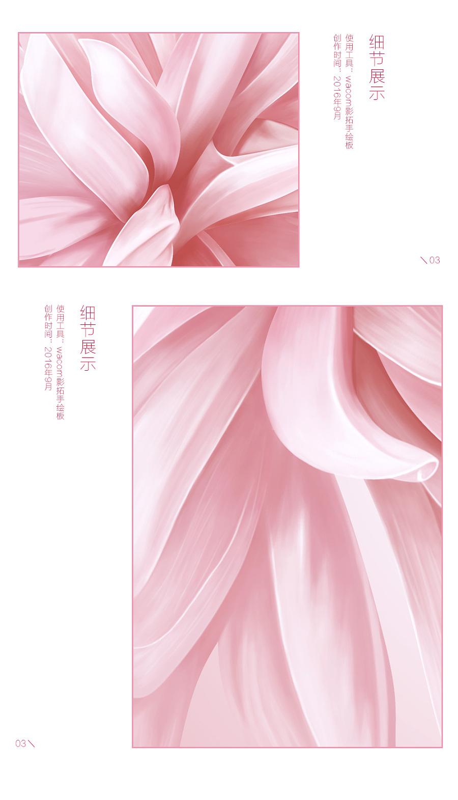 化妆品小清新花瓣插画