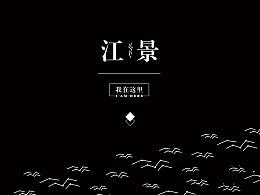 重庆,江景首选,洪崖洞