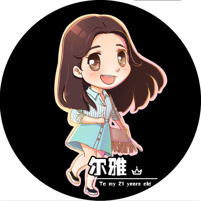 q版人物 彩虹女孩|商业插画|插画|黑白桃子