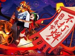 京天华盛春节不打烊