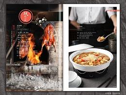 菜单设计制作,菜谱制作定制设计,活页高档菜谱皮质精装