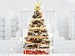 圣诞节快乐 H5动画