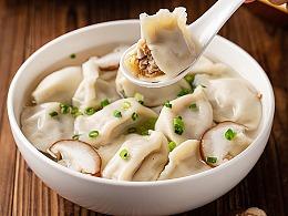 易包 香菇猪肉饺子