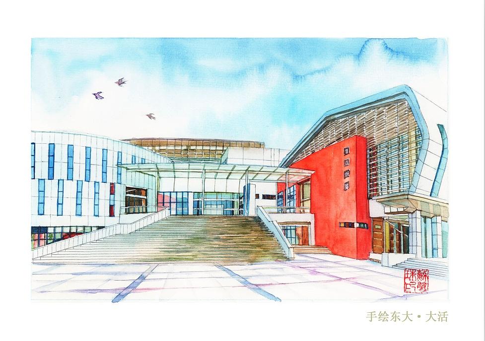 手绘高校系列——《东南大学》