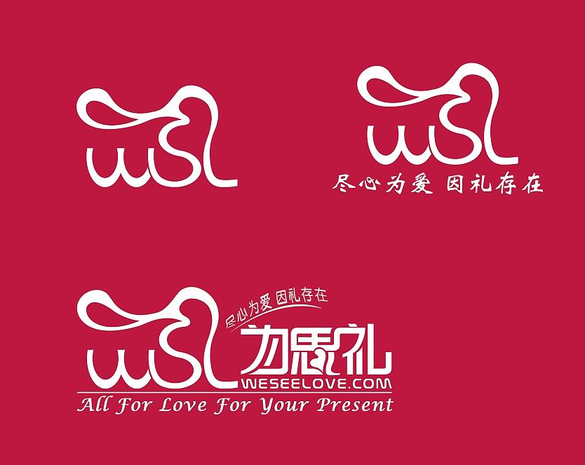 字形设计LOGO标志|平面|字体/字体|吴仰军设设计字体的动物保护图片
