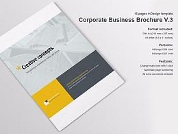 简约团队介绍企业通用画册模板