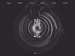 文化品牌传页-建站