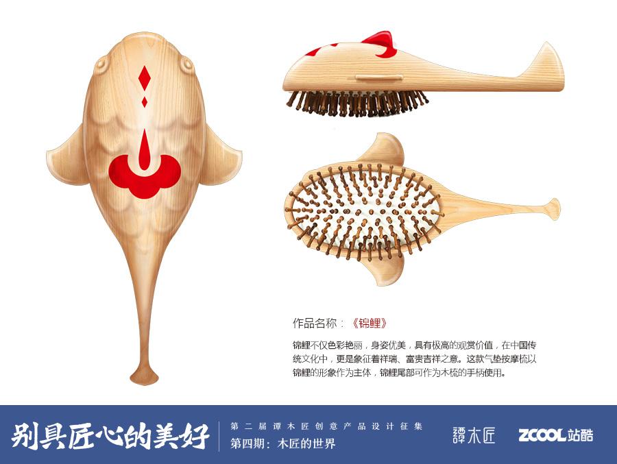 查看《锦鲤》原图,原图尺寸:900x677