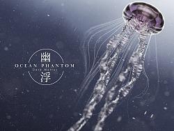 ANIMAL PLANET | 动物星球  幽浮·水母