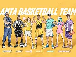 安踏篮球之队 人物设定