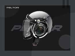 拟物图标绘制 - 头盔