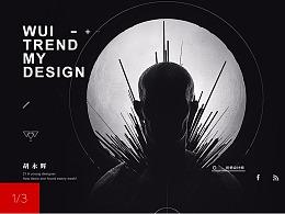 设计师个人网站设计