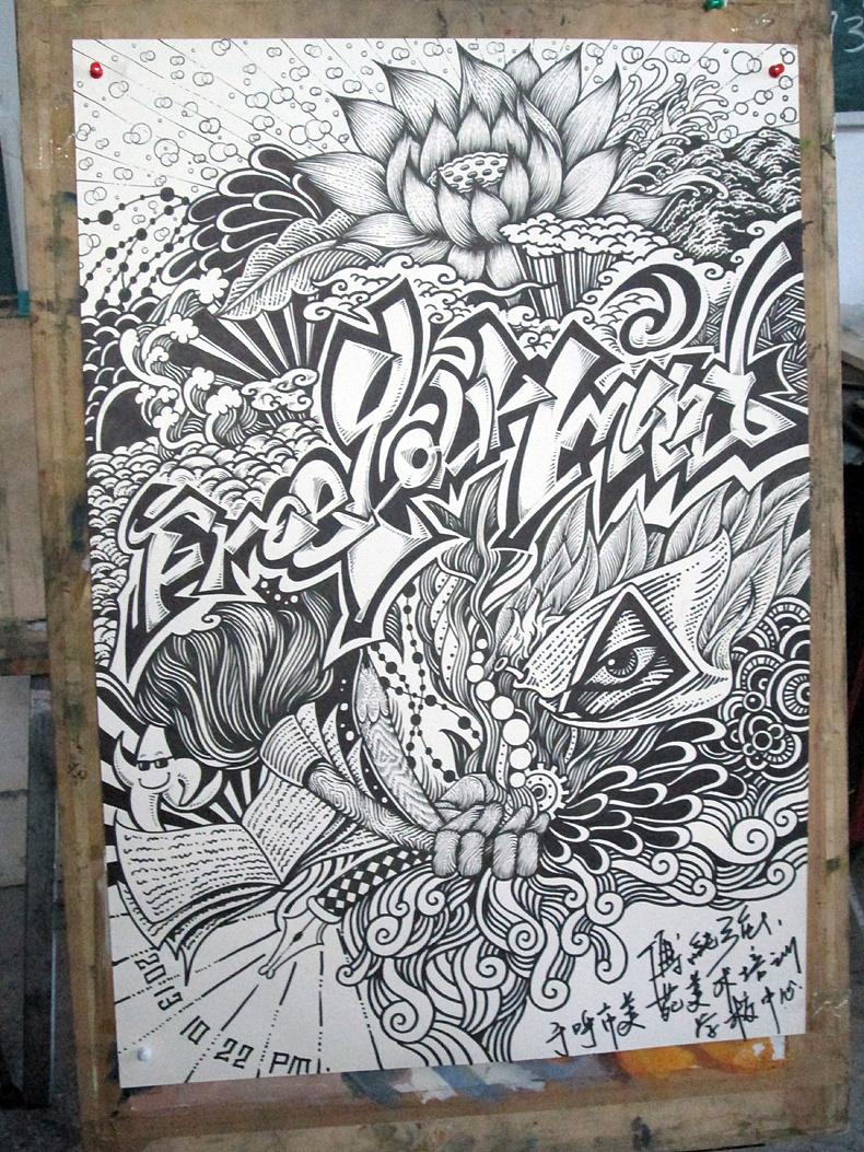 《free your mind》 ————4小时 对开纸上涂鸦