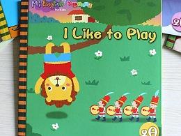 英文版儿童绘本系列出版样书