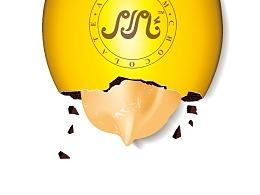 """巧克力""""amram"""""""