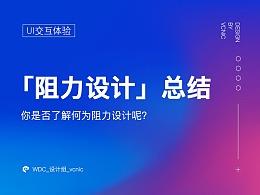 「阻力2018送彩金白菜网大全」总结