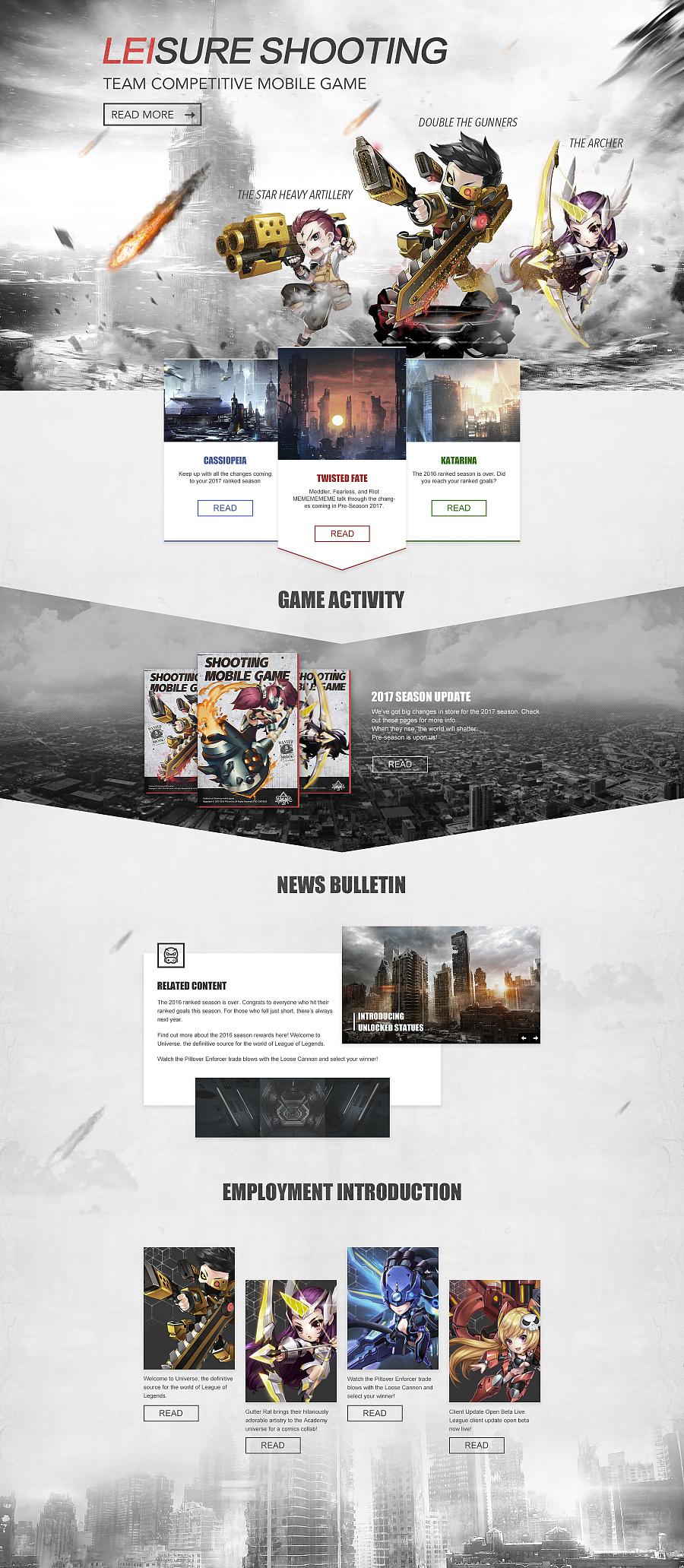 查看《游戏活动页pc&wap》原图,原图尺寸:1920x4400