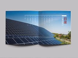 太阳花画册设计