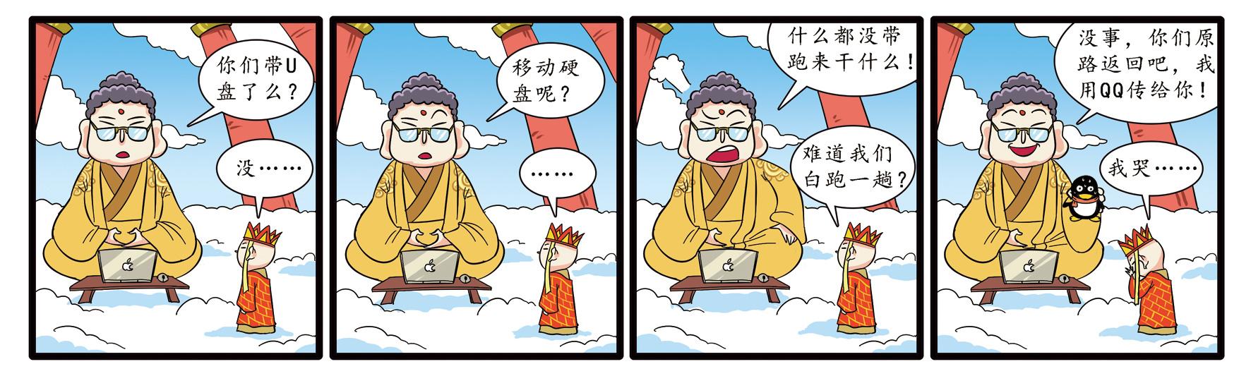 五月天色情����y�-yoly��y�_四格漫画|动漫|短篇/四格漫画|olylo - 原创作品