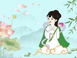 2019年表情包-何仙姑-三国鸡-女书七姐妹-太平血鸭