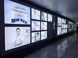 郴州市第一人民医院骨科文化墙设计