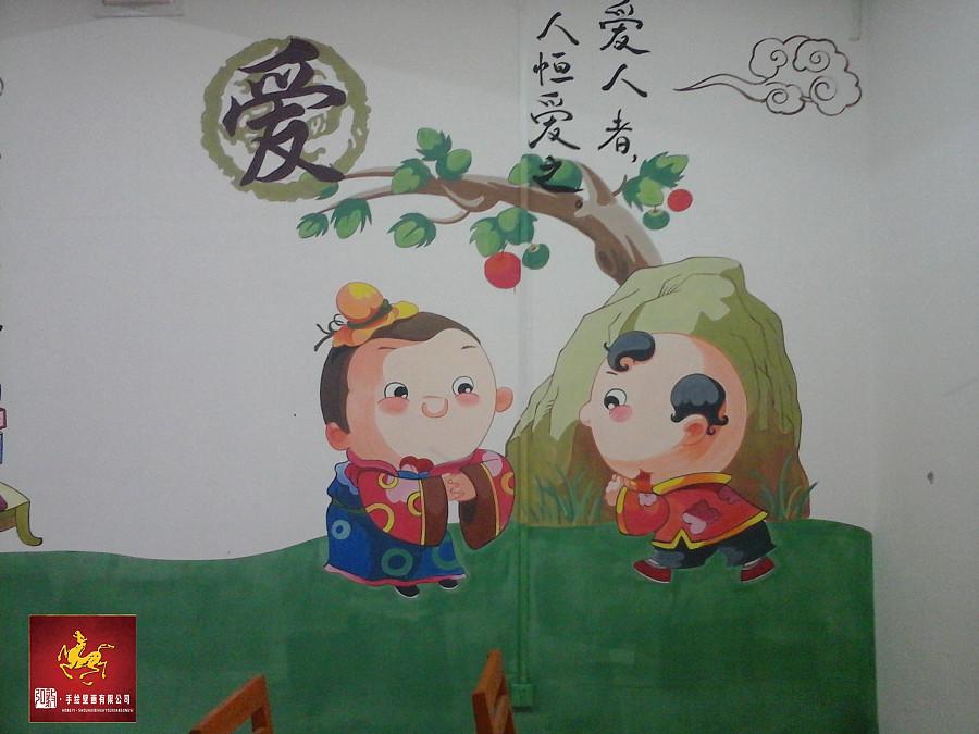 手绘壁画作品之《经典国学》|墙绘/立体画|其他|弘毅
