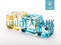 冰立方/清也酒