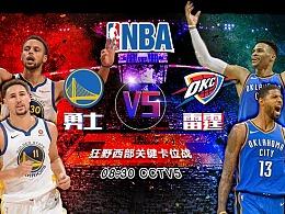 NBA广电banner
