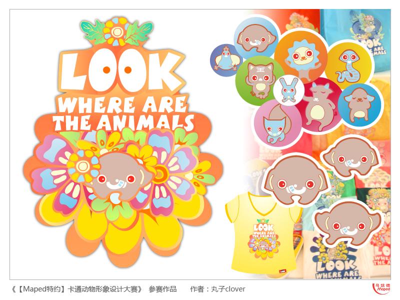 look系列动物卡通形象|概念设定|插画|丸子clover