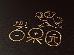 标志「Hi!百果园」