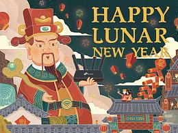 NEW YEAR | 迟到的春节插画贺图