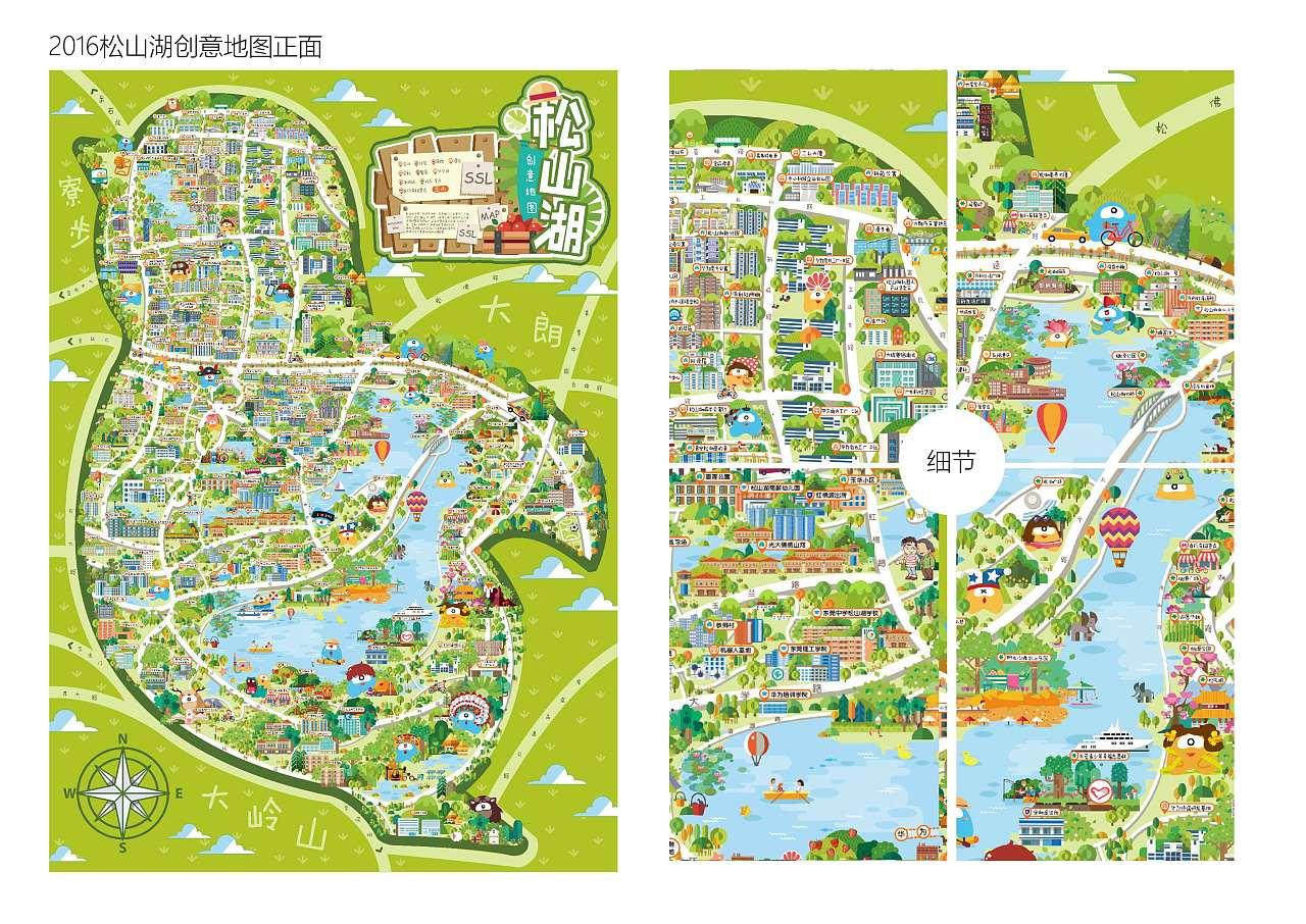 地图 平面图 设计图 效果图 1280_906