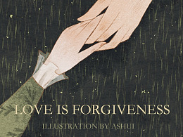 Love is forgiveness
