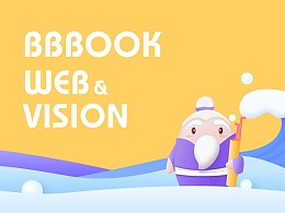 BBBOOK-WEB&VISION