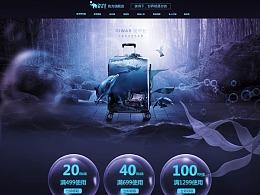 爱华仕箱包电商网页设计