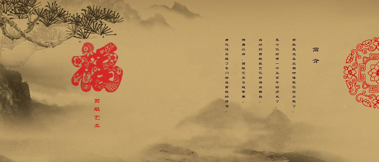 中国七月平均温�_中国风画册|平面|图案|我的七月 - 原创作品 - 站酷
