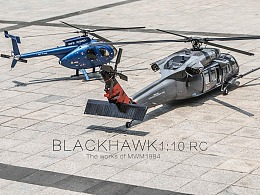 巨型700级黑鹰