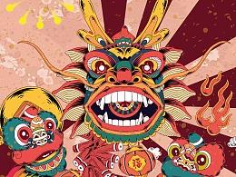 大画中国节
