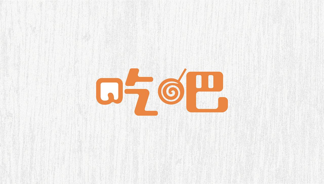 服务公司一周年 logo 天喔设计图片