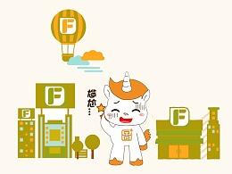 北京超图软件股份有限公司(地图慧吉祥物确定版)
