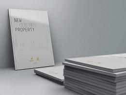 公司企业宣传册